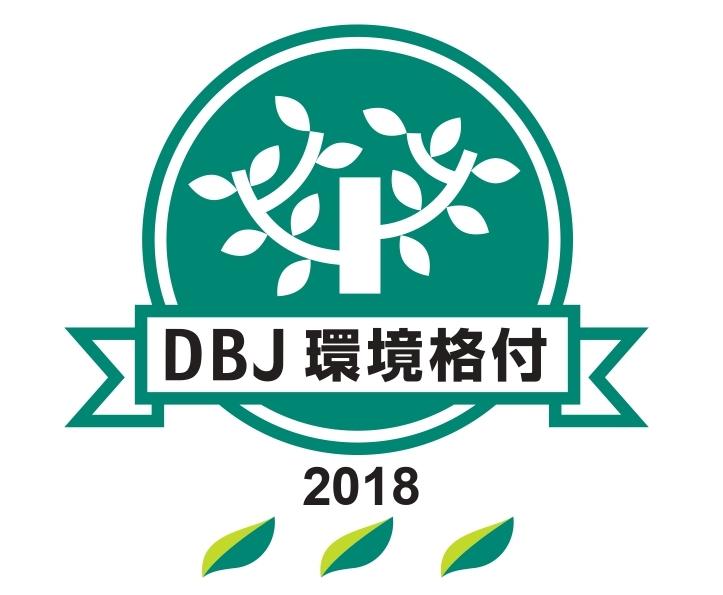 【ロゴ】DBJ健康経営(ヘルスマネジメント)格付