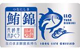 Tuna Nishiki