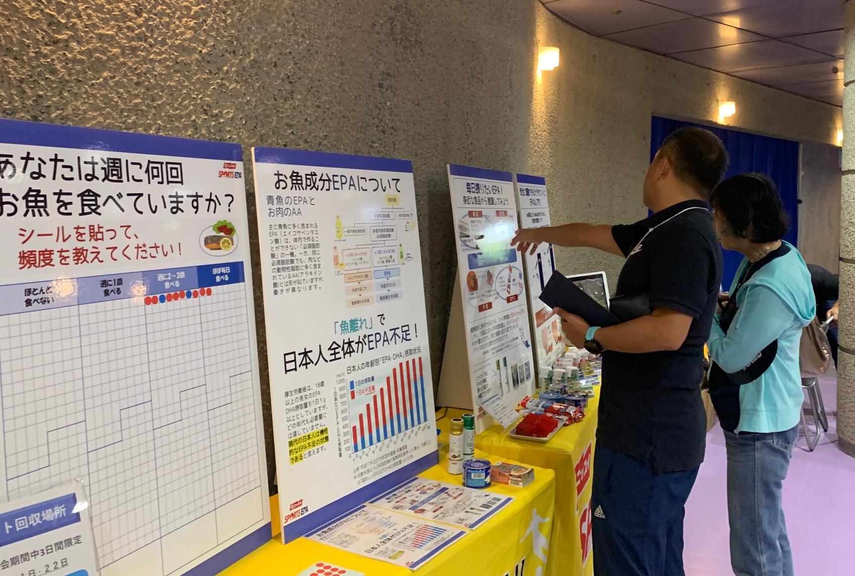 【写真】マスターズ水泳2019福岡展示ブース