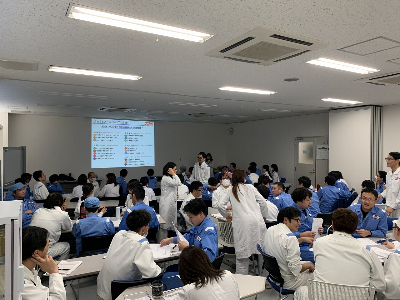 Workshop on the SDGs and Group Work (Fine Chemicals General Plant Tsukuba Plant)
