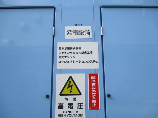 Kashima No.2