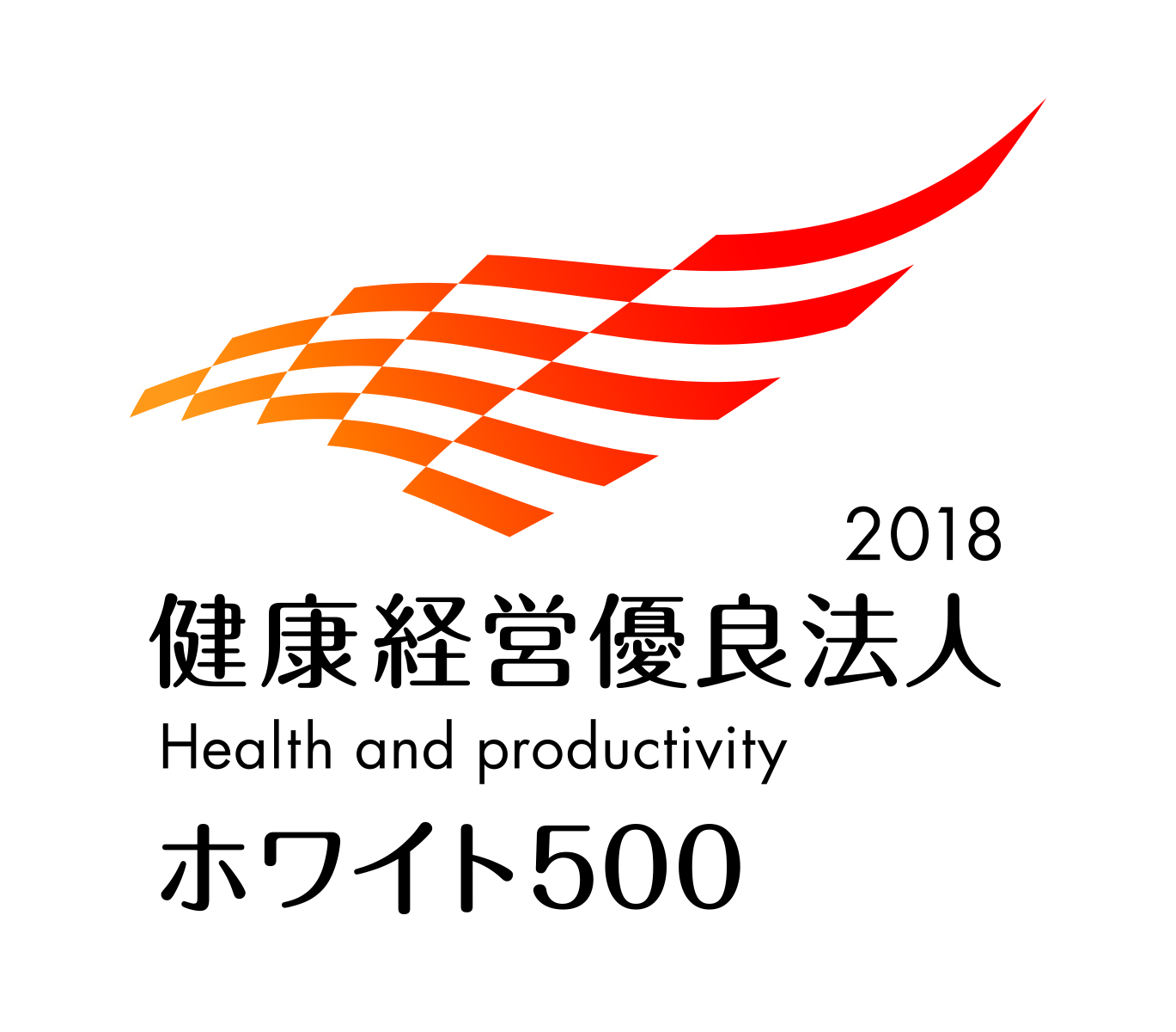 【Logo】Health and Productivity Management Organization Recognition ('White 500' large enterprise category)