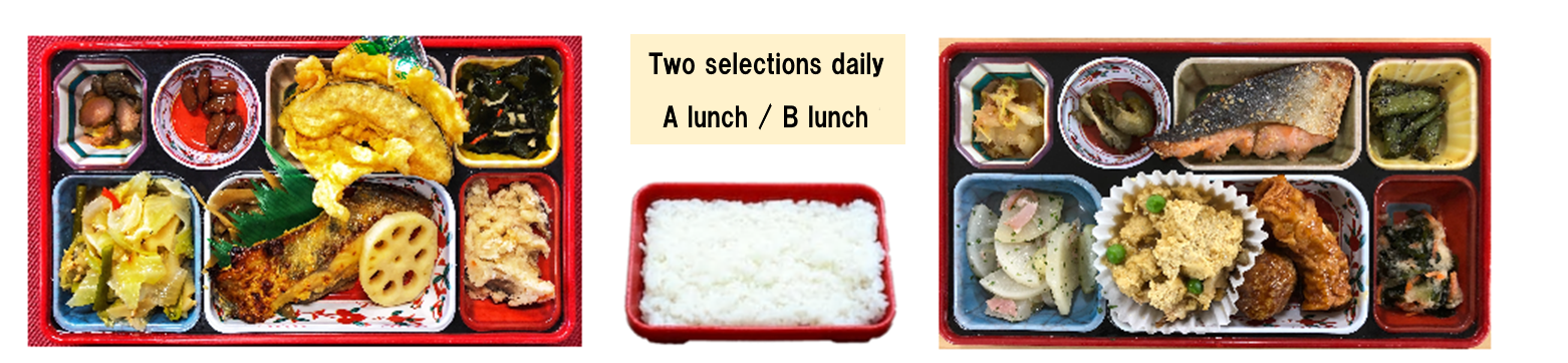 【Picture】Healthy Boxed Lunches